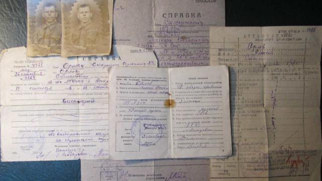 Запросы касающиеся военнопленных и гражданских лиц находившихся за пределами Саксонии