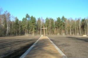 Waldfriedhof Zeithain