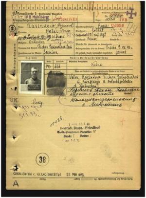 Personalkarte I des Kriegsgefangenen Peter Tichonowitsch Rasinkow
